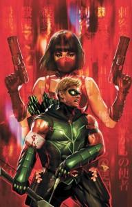 Green Arrow 4 Cover